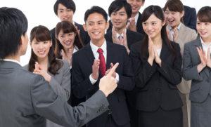 新入社員研修プログラム