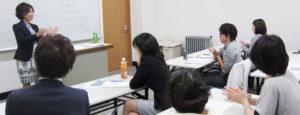 ビジネススクールのプロから学ぶ!【講師養成講座】セミナー&講座説明会